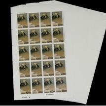 本日の高価買取 1000円切手 シート