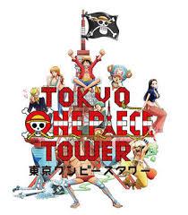 ★東京ワンピースタワー★チケット入荷!!